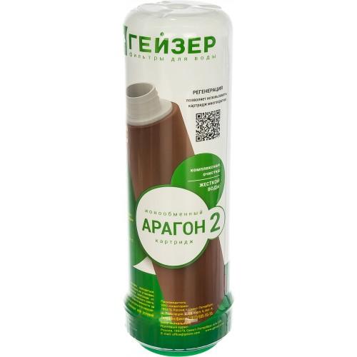 Картридж Гейзер Арагон 2 ФПП-Ж 10 (2-5 л/мин)