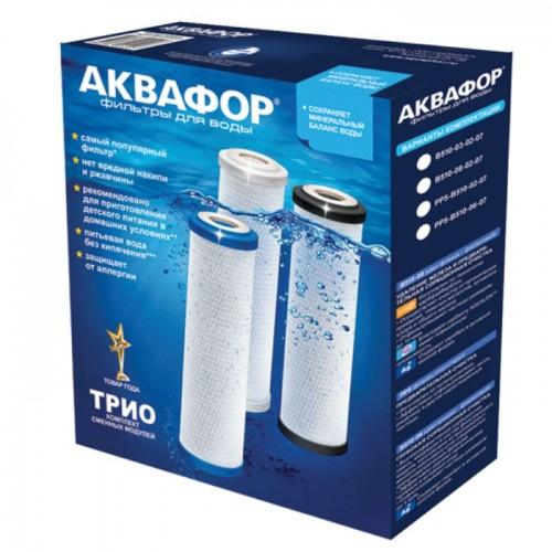 Комплект сменных модулей Аквафор В510-03-02-07