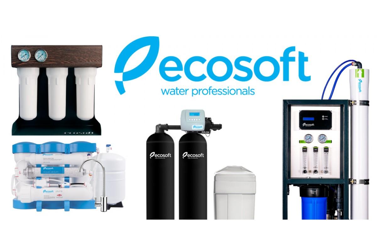 Новинка! Фильтры для воды от мирового бренда!