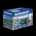 Модуль сменный Аквафор  В200 (комплект)