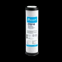 Картридж Ecosoft со спрессованным активированным углем 10SL CНVСВ2510ECO