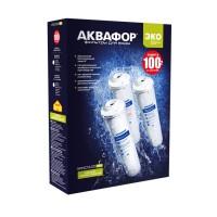 Комплект сменных модулей Аквафор Кристалл Эко К3-К7В-К7