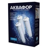 Комплект сменных модулей Аквафор Кристал Н К3-КН-К7