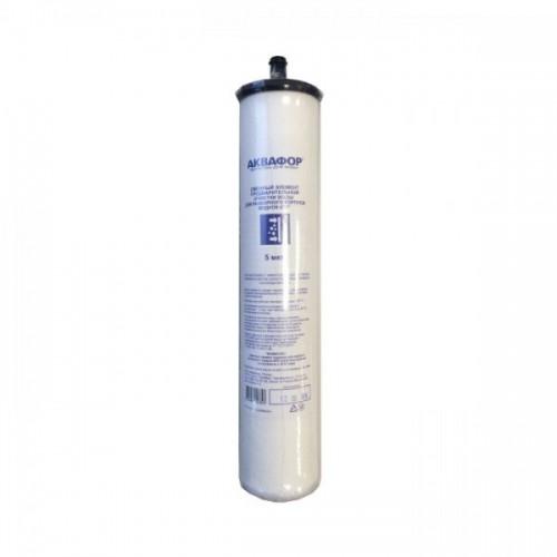 Сменный элемент Аквафор РР5 (55/265 для холодной воды) 5 мкм
