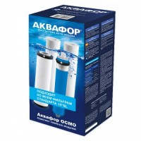 Комплект сменных модулей Аквафор Осмо Классика РР20-В510-03-РР5-ULP50