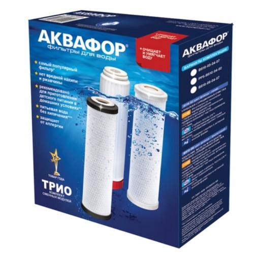 Комплект сменных модулей Аквафор Трио умягчающий В510-03-04-07